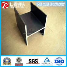 best price hot rolled mild carbon metal steel i beam