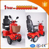 comfortable 350w 36v kids electric quad bike mini atv ce