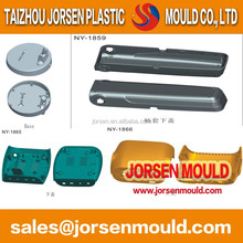 Undertake large plastic mold development, product processing, the first-class quality, professional service