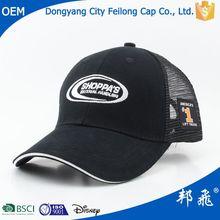 Custom-made Cheap Sports Cotton Mesh Cap Lovely Wholesale Mens Sports Cap
