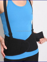 C1LU-2601 Back Pain Relief / Waist Support Brace/ Work Belt