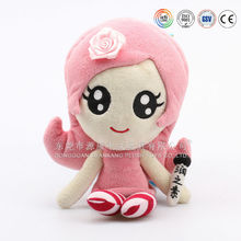 Plush Doll For Girls Made In China