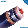 mv xlpe alu 50mm2 cable motor cable metal snow heat cable 100v