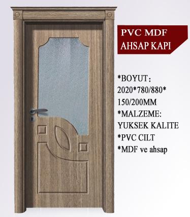 Best price bathroom pvc kerala door designs buy kerala for Pvc bathroom door designs
