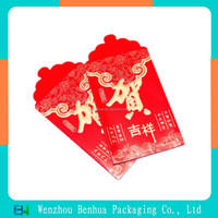 Custom foil Red Packet and envelope,luxurious red packet