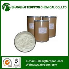 distilled glycerin monostearate E471 China Manufacturer CAS: 123-94-4, C21H42O4, HLB: 3.6-4.0 Large Stock for Export 99% GMS