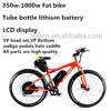 500w fat bike three wheel electric motor bike for sale