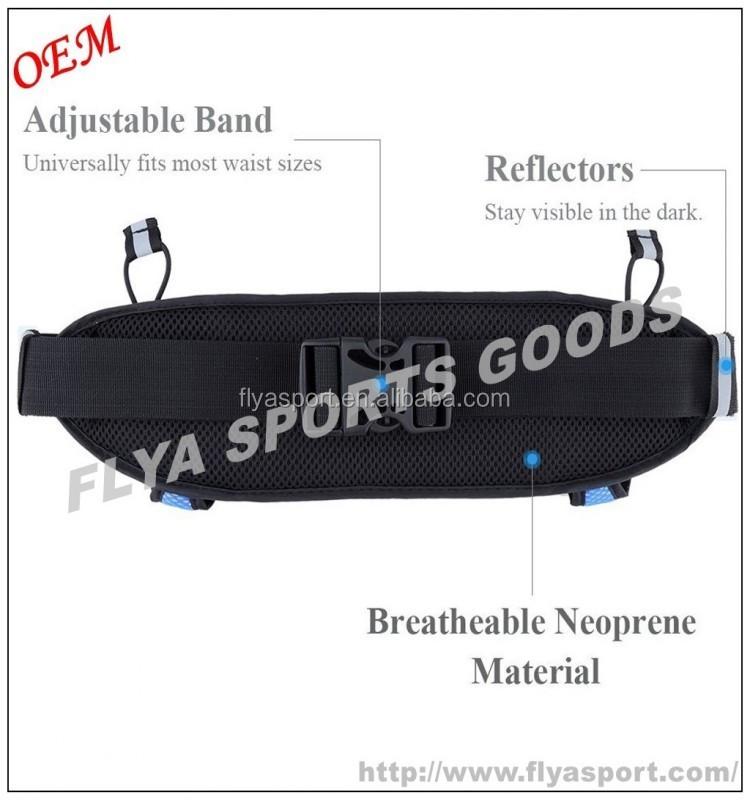 elastic sports running hydration belt (2).jpg