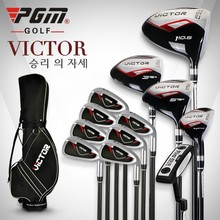 Junior golf clubs/include golf driver and golf bag/PGM golf clubs