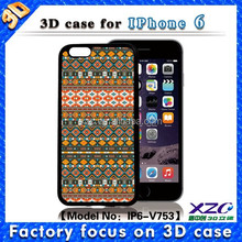 2015 new trendy products Design phone case ,excellent price mobile phone full phone case