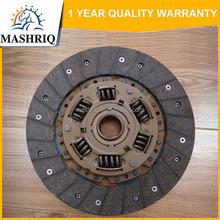 Valeo clutch disc for Mitsubishi Galant MB - 21