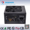 Made in China! High quality 350W atx computer case supply with CE, Rohs,FCC