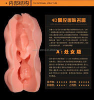Artificial pussy sex toy china girl tight pussy & sexy pussy vagina picture aks sex tool