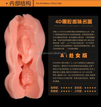 Artificial pussy sex toy china girl tight pussy & sexy japan pussy vagina picture aks sex tool