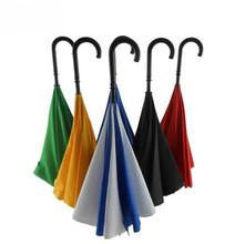 2015 new style upside down umbrella