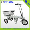 2015 best quality electric bike conversion kit with full suspension