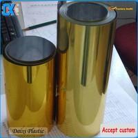 opaque plastic rigid metalized gold pvc film