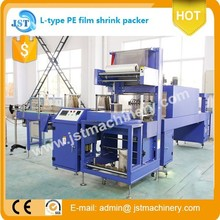 bottle automatic PE film wrapper