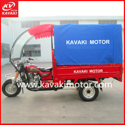 For discount 2015 three wheel motorcycle trike for passenger