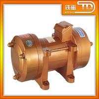 ZN-70 Insertion Internal Concrete Vibrator/Plug-in vibrator (cylindrical/hexagonal joint)