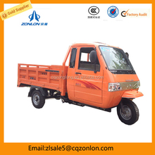 New Enclosed 3 Wheel Motor Vehicles With Cabin For Sale
