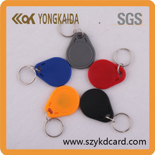 T5577 RFID key fob for Access control tag Supplier Gold Supplier