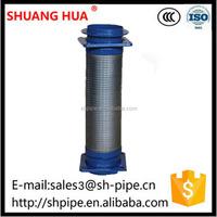 Flexible Truck Pipe For Kamaz, Stainless Steel Exhaust Muffler:54115-1203012