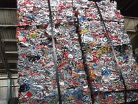 best quality aluminium UBC scrap