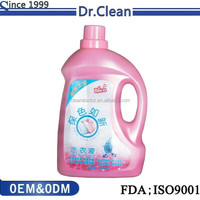 China supplier New formula all fabric softener