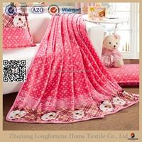 buy direct from mexico micro plush fleece blanketNZW092