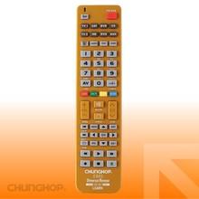 E885 Universal tv Remote Control 8 in 1 remote controller combination remote control