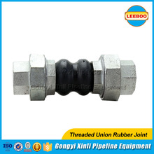 Galvanized cast steel union type rubber joint for tube flexible connector