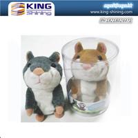 Talking Hamster Plush Toys / hamster animals/plush toy