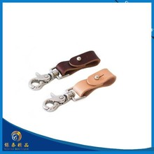 excellent quality leatehr key chain with Lobster Clasp