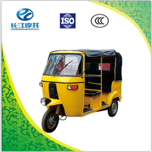 Bajaj 3 wheel gas motor scooter with for passenger seats