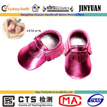 Baby shoes 2014 imported from china
