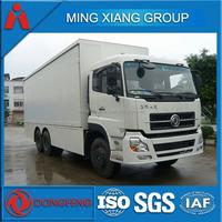van truck lorry truck cargo truck hot sale