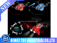 New 2.4G RC Road & Air Flight Quadcopter Aircraft 6-Axis Gyro (2 in 1) RC Flying Car(268230)
