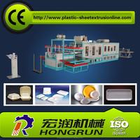 PS food box machine /ps foam container making machine