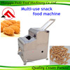 Hong Kong or HK Commercial Hot Automatic small snack food machine
