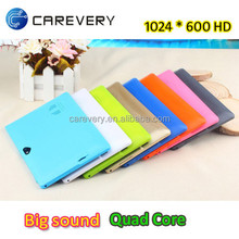 """Quad core 7"""" newest tablet Q88 with special design, best 7 inch quad core a33 tablets direct buy"""
