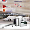 Tunnel Size 800*650 Baggage Scanner Digital X Ray Equipment