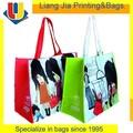 Impresión de pantalla de seda, Cheap impreso, Niños bolso de compras no tejido