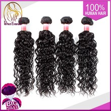 Free Samples Of Human Virgin Braided Bun Hairpieces For Black Women