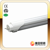 1200mm Energy saving 18 watt school lighting tube8 japan with CE ISO9001:2000 quality