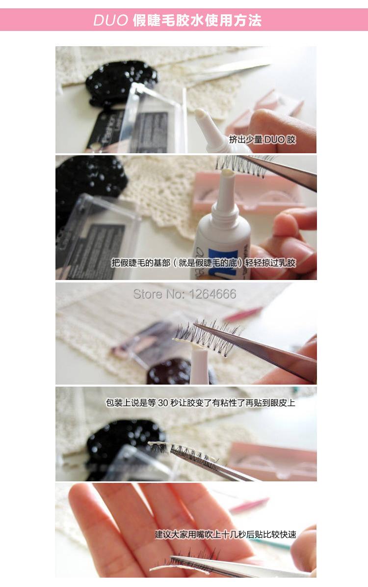 Cílios cola adesiva cílios maquiagem cola para cílios profissional cílios postiços cola cola de cílios