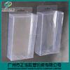 factory price transparent clear plastic folding storage acetate PP PVC PET pvc packaging box