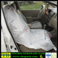 manufacturer cheap disposable ldpe car seat cover