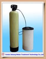 Jietong water softening treatment/water softener for sale
