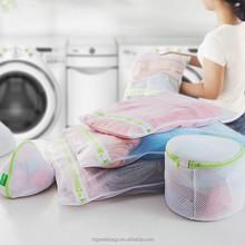 underwear wash bag, bra wash bag, Laundry bag